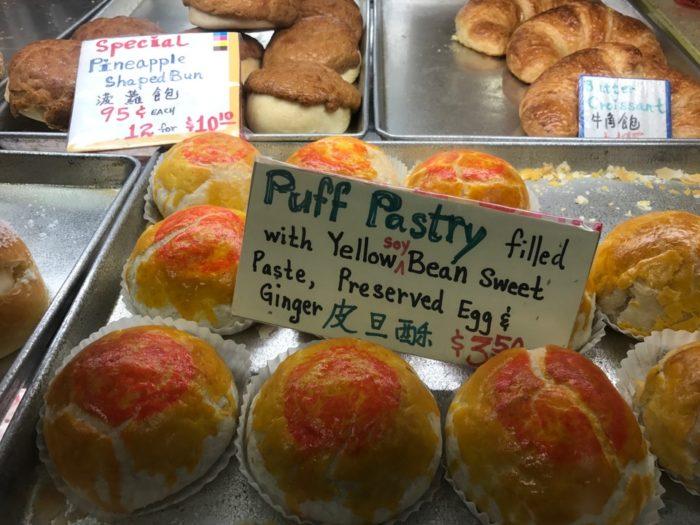 Eastern Bakery Coffee Crunch Cake Recipe