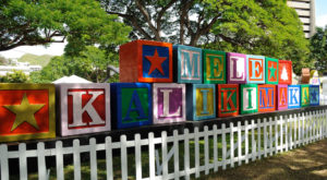 11 Weird And Wacky Holiday Traditions You'll Only Get If You're From Hawaii