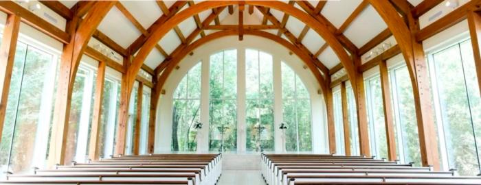 Ashton Gardens Chapel Near Dallas Is Located In The Most Unique Setting