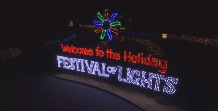 James Island County Park Light Show