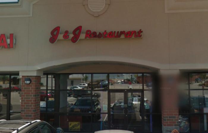 J And J Restaurant Glenway Menu