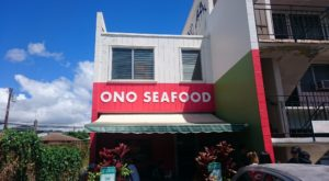 The Unassuming Hawaii Restaurant That Serves The Best Seafood You've Ever Tried