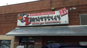 It's Easy To Drive Right By This Tiny BBQ Restaurant In DC But Here's Why You Need To Stop
