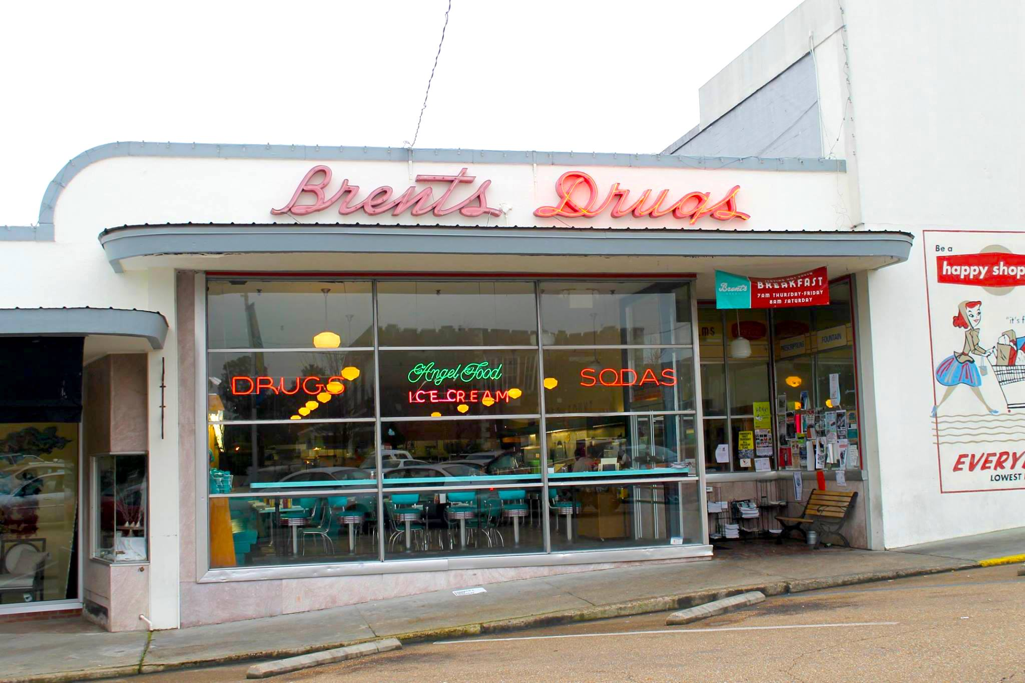 Cities In Ms >> You'll Absolutely Love This 50s Themed Diner In Mississippi
