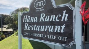 This Delicious Restaurant In Hawaii On A Rural Country Road Is A Hidden Culinary Gem