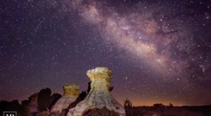 This Enchanting Star Park Will Let You Experience Oklahoma Like Never Before