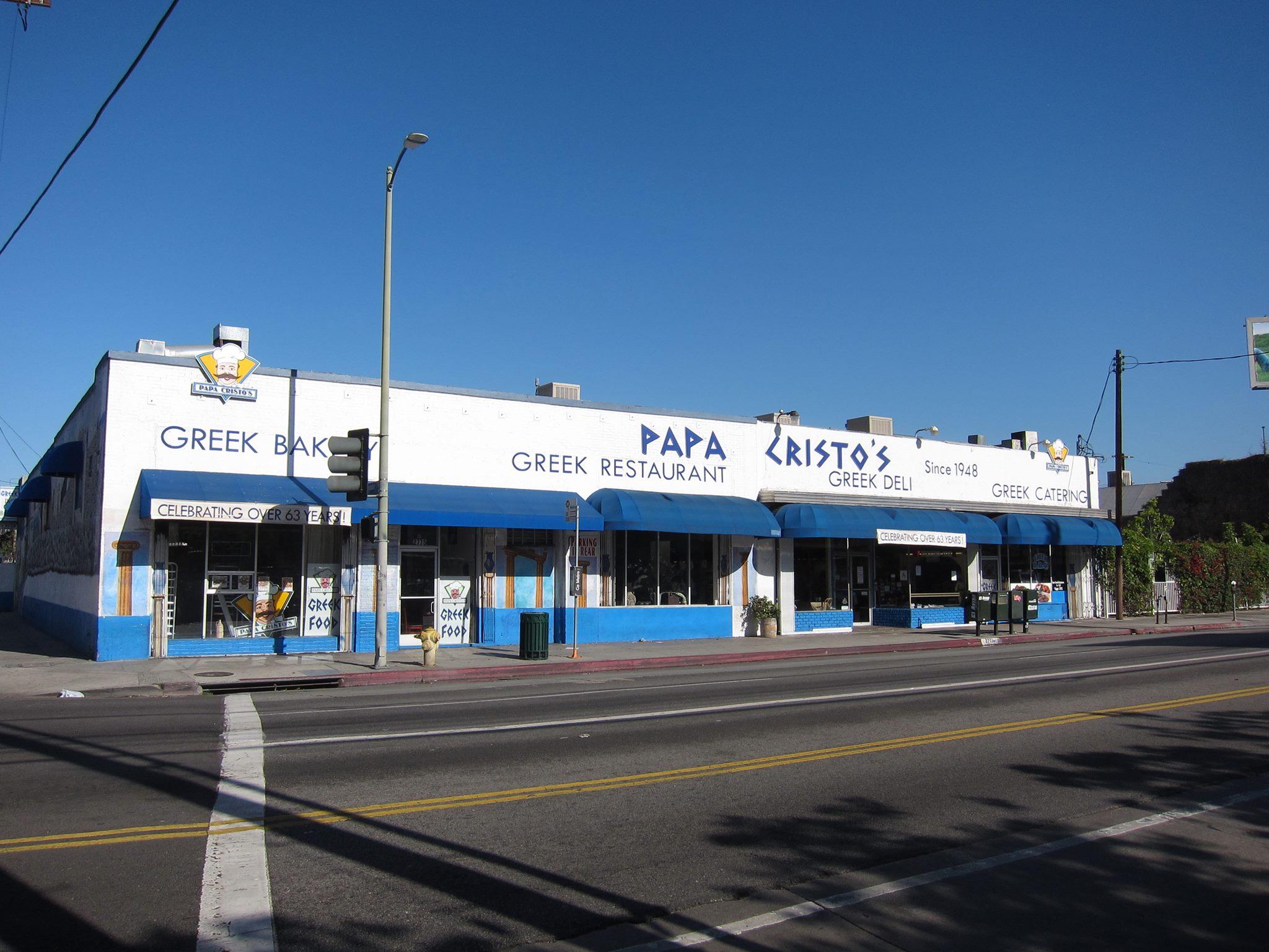 Greek Restaurants In Maryland