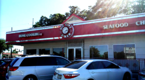 You'll Absolutely Love This 50s Themed Diner In Alabama