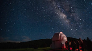 The Little Known Observatory In Texas With Views That Are Second To None