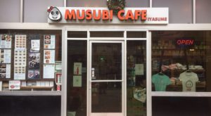 The World's Best Musubi Is Made Daily Inside This Humble Little Hawaii Eatery