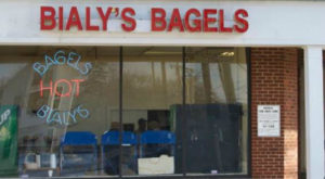 Behind This Unassuming Cleveland Storefront, You'll Find The Best Bagels In The World