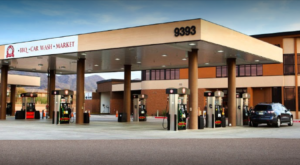 The Most Delicious Bakery Is Hiding Inside This Unsuspecting Arizona Gas Station
