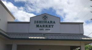 This Tiny Country Store Makes The Best Homemade Poke In Hawaii