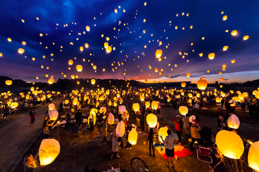 Night Lights Is A Lantern Festival Coming To Utah May 2019