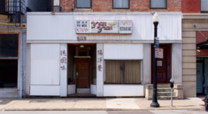 The Hole-In-The-Wall Chinese Restaurant That's Been A Cincinnati Institution For Over 40 Years